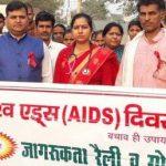 एड्स को लेकर समाज मे है कई तरह की भ्रांतियां :रॉकी चौहान , नेहरू युवा मंडल ने विश्व एड्स दिवस पर लोगों को किया जागरूक
